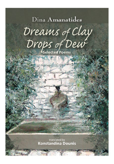 Dreams of Clay Drops of Dew